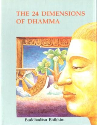 หน้าปก-the-24-dimensions-of-dhamma-ookbee