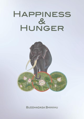 หน้าปก-epub-happiness-hunger-ookbee