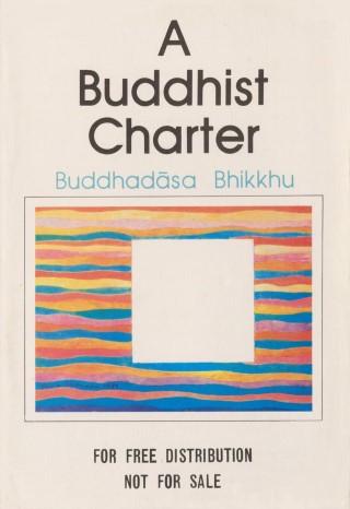 หน้าปก-epub-a-buddhist-charter-ookbee