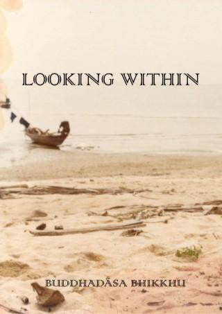 หน้าปก-epub-looking-within-ookbee