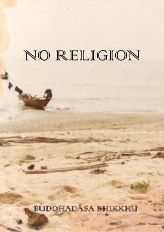 epub-no-religion-หน้าปก-ookbee