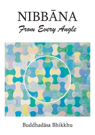 หน้าปก-epub-nibbana-from-every-angle-ookbee