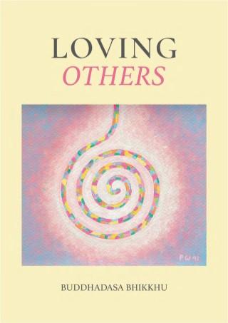 หน้าปก-epub-loving-others-ookbee