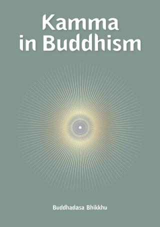 epub-kamma-in-buddhism-หน้าปก-ookbee