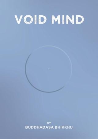 หน้าปก-epub-void-mind-ookbee