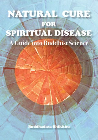 epub-natural-cure-for-spiritual-disease-หน้าปก-ookbee