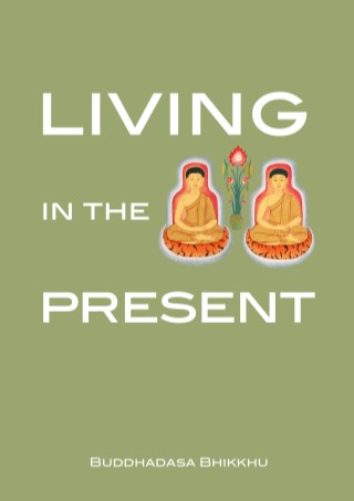 หน้าปก-epub-living-in-the-present-ookbee