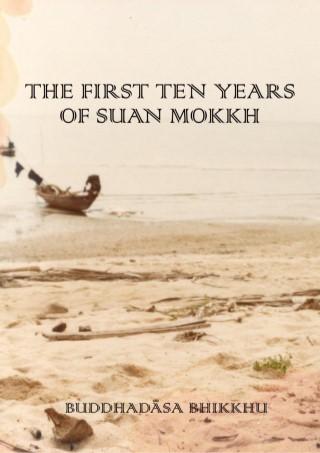 หน้าปก-epub-the-first-ten-years-of-suan-mokkh-ookbee