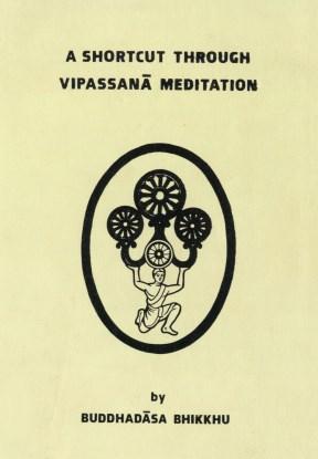 หน้าปก-a-shortcut-through-vipassana-meditation-ookbee