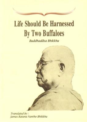 หน้าปก-life-should-be-harnessed-by-two-buffaloes-ookbee