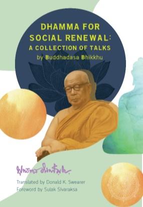 หน้าปก-dhamma-for-social-renewal-ookbee