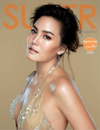 super-magazine-september-2017-หน้าปก-ookbee