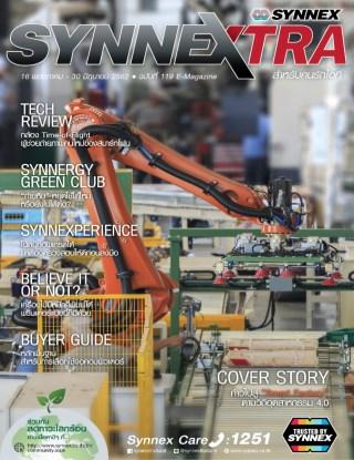 หน้าปก-synnextra-vol119-ookbee