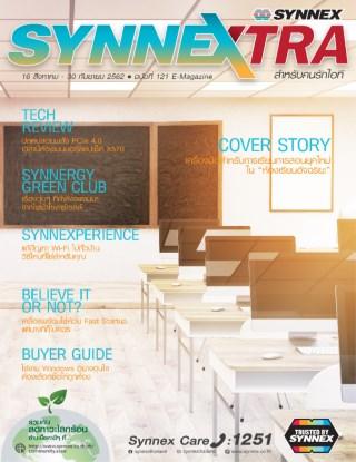 หน้าปก-synnextra-vol121-ookbee