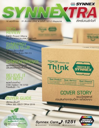 synnextra-vol123-หน้าปก-ookbee