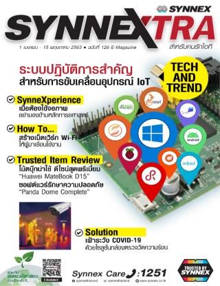 หน้าปก-synnextra-vol126-ookbee