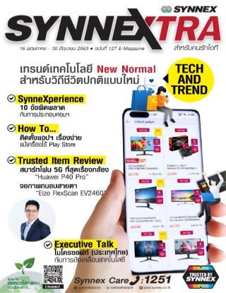 synnextra-vol127-หน้าปก-ookbee