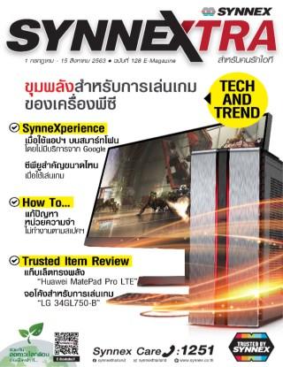 synnextra-vol128-หน้าปก-ookbee