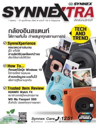 synnextra-vol130-หน้าปก-ookbee