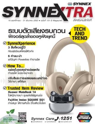หน้าปก-synnextra-vol131-ookbee