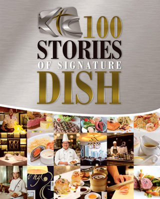 ktc-100-stories-of-signature-dish-หน้าปก-ookbee