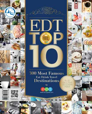 หน้าปก-edt-top-10-vereng-ookbee