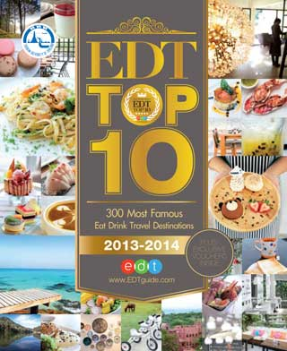 หน้าปก-edt-top10-2013-2014-vereng-ookbee