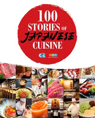 100-stories-of-japanese-cuisine-หน้าปก-ookbee