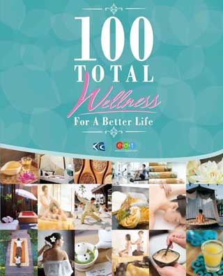 หน้าปก-100-total-wellness-for-a-better-life-ookbee