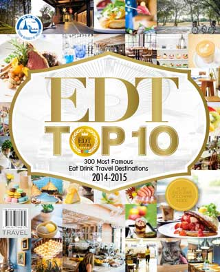 หน้าปก-edt-top10-2014-2015-english-version-ookbee