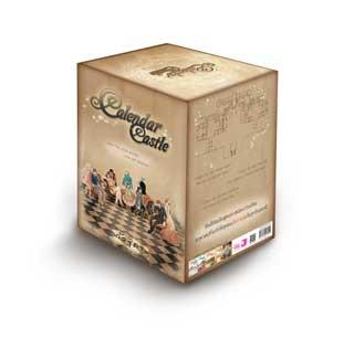 boxset-calendar-castle-season-1-5-หน้าปก-ookbee