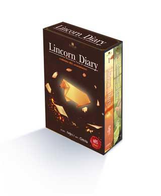 หน้าปก-boxset-lincorn-diary-ลินคอร์น-ไดอะรี-ookbee