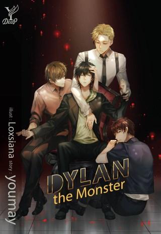 หน้าปก-dylan-the-monster-ookbee