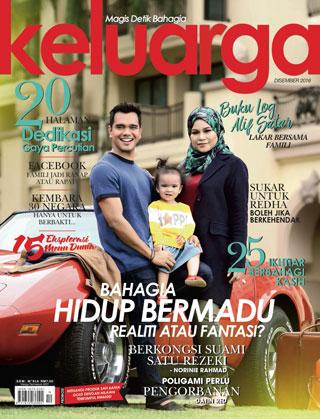 Seri-Dewi-Keluarga-หน้าปก-ookbee