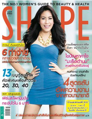หน้าปก-shape-november-2010-ookbee