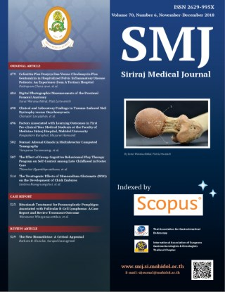หน้าปก-siriraj-medical-journal-november-december-2018-ookbee