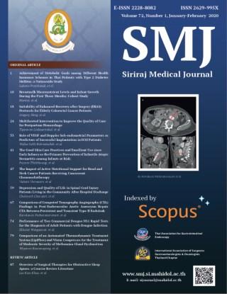 หน้าปก-siriraj-medical-journal-january-february-2020-ookbee