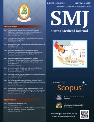 siriraj-medical-journal-may-june-2020-หน้าปก-ookbee
