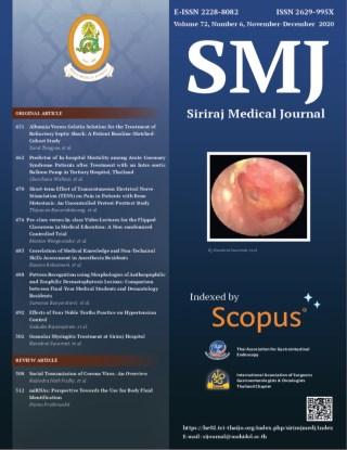 siriraj-medical-journal-november-december-2020-หน้าปก-ookbee