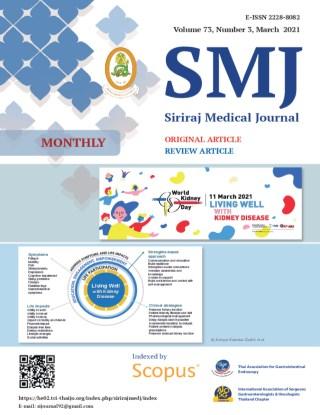 หน้าปก-siriraj-medical-journal-march-2021-ookbee