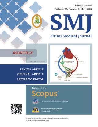 หน้าปก-siriraj-medical-journal-may-2021-ookbee