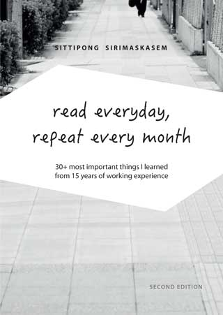 read-everyday-repeat-every-month-หน้าปก-ookbee