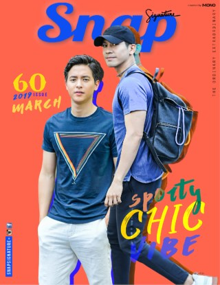 snap-magazine-march-2019-หน้าปก-ookbee