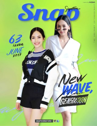 หน้าปก-snap-magazine-june-2019-ookbee