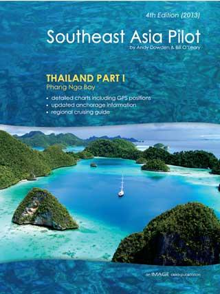 thailand-part-1-southeast-asia-pilot-หน้าปก-ookbee