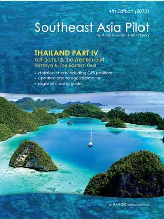 หน้าปก-thailand-part-4-southeast-asia-pilot-ookbee