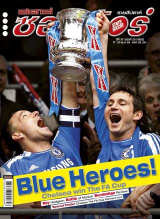 หน้าปก-17-23-may-2012-ookbee