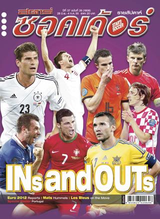 หน้าปก-28-4-july-2012-ookbee