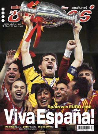 หน้าปก-12-18-july-2012-ookbee