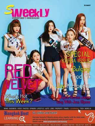 หน้าปก-s-weekly-30-september-6-october-2018-ookbee